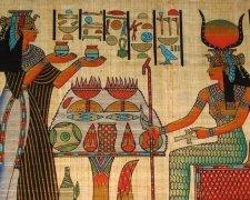 єгипетський папірус