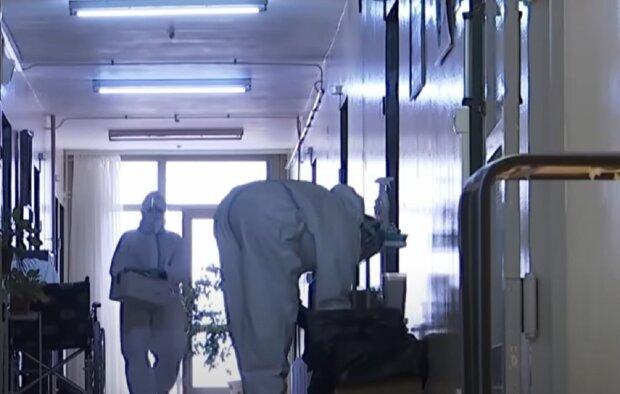 Лікарня, кадр з відео, зображення ілюстративне: YouTube