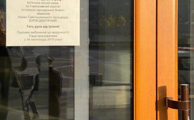 Ірпінська міськрада оголосила бойкот через тиск прокуратури