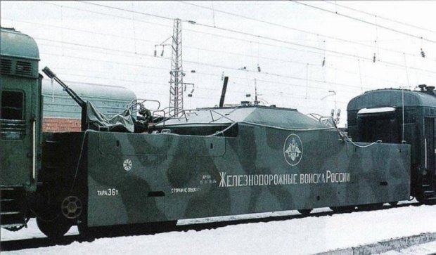 Російська армія повертає на озброєння бронепотяги - Rzeczpospolita (відео)