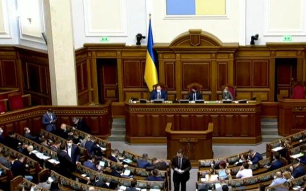 Верховная Рада, фото: кадр из видео