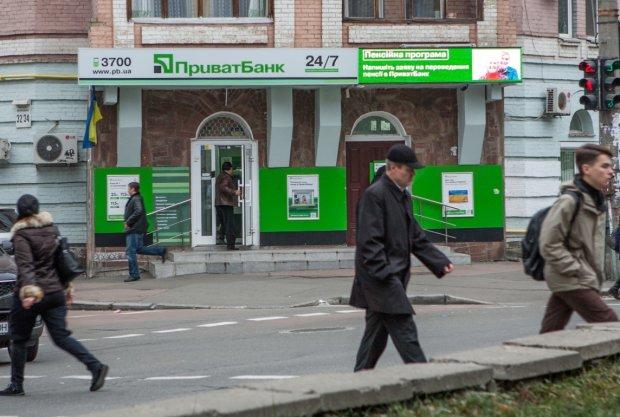 ПриватБанк обрадовал украинцев новой функцией: нужен только номер