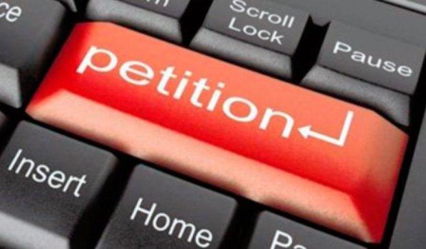 П'ять електронних петицій до президента зібрали достатню кількість голосів