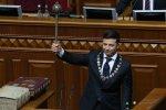 Зеленського затягують в пастку: експерт пояснив, чим розпуск Ради загрожує Президенту