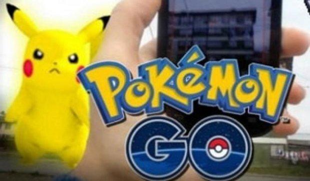 Pokemon Go озолотила создателей