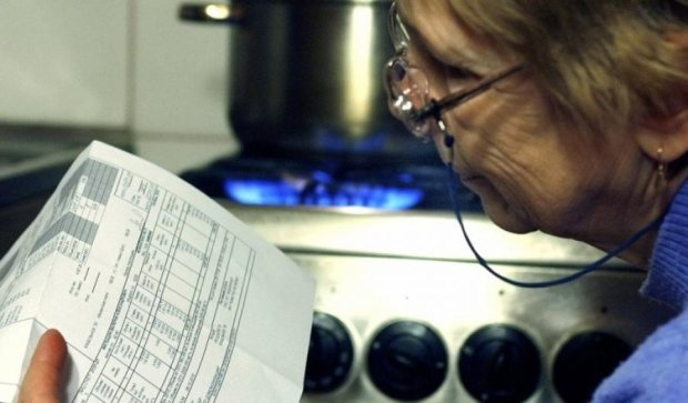 Киевляне получат обновленные счета за отопление