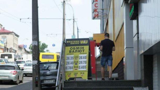 Курс валют на 22 июля: гривна уверенно прорвалась вперед