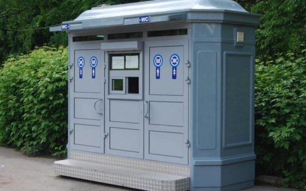 """Кат і мученик: в СБУ встановили """"туалети для двох"""""""