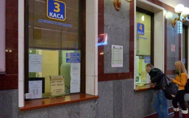 Укрзализныця прекратила продажу билетов