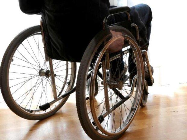 Льготы для инвалидов: источник: YouTube