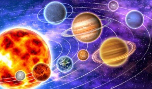 Ученые открыли «вторую» Солнечную систему