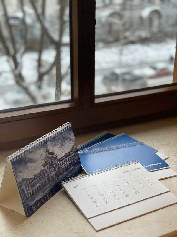 Календар, фото: Facebook Укрзалiзниця