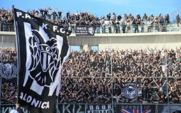Фанати влаштували масову бійку перед фіналом Кубку Греції з футболу
