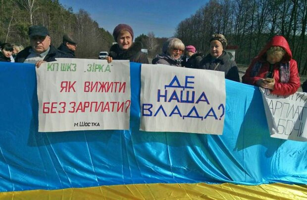 Митинг за зарплату, Голос Украины