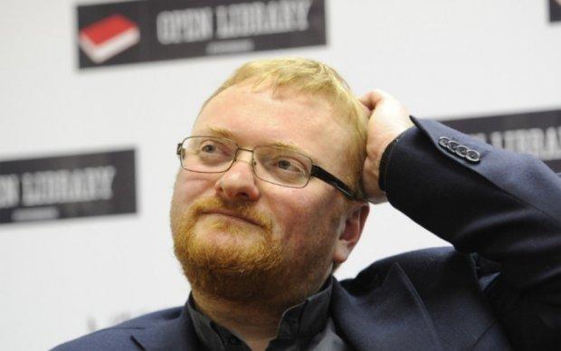 Діана Шуригіна надихнула Мілонова на законопроект