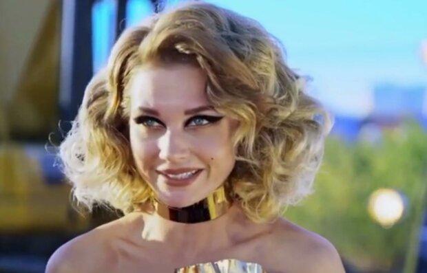 Кристина Асмус, скриншот с видео
