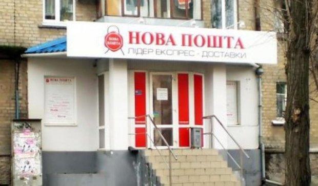 У Харкові внаслідок нападу на відділення Укрпошти загинуло троє людей (фото)