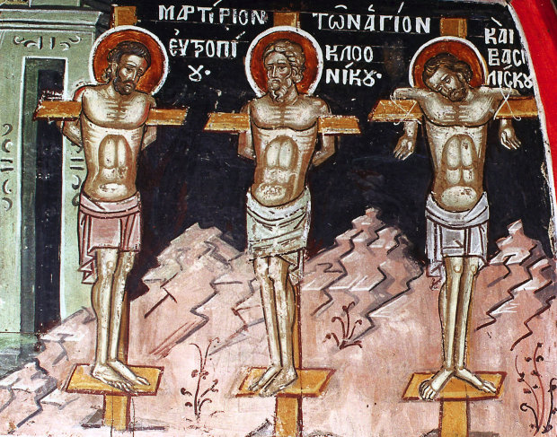 Яке свято 16 березня: чого не можна робити в цей день