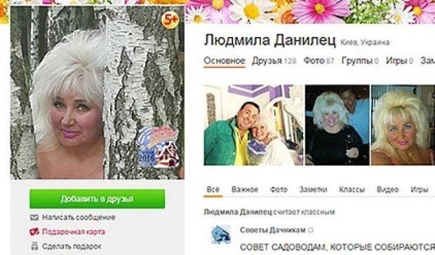 Жена народного артиста поддерживает боевиков (фото)