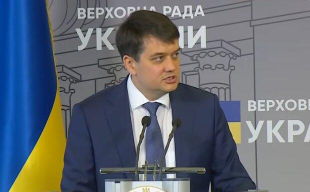 Дмитрий Разумков, скриншот: YouTube