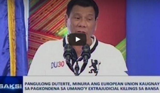 Філіппінський президент послав Євросоюз