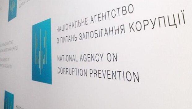 Національна аґенція з питань запобігання корупції \\ фото Укрінформ