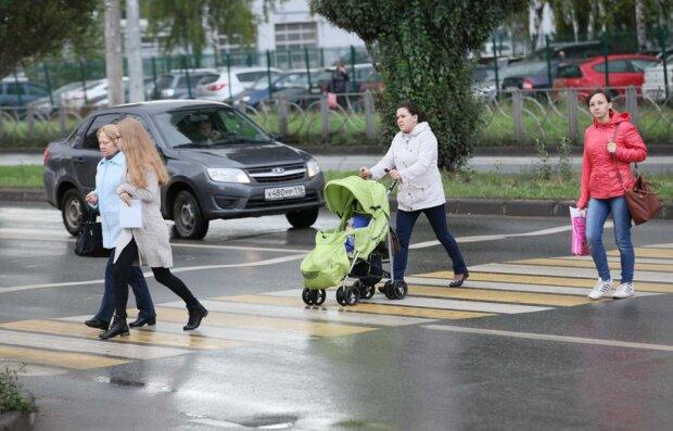 Пешеходы, Новый Взгляд