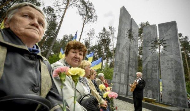 В Киеве почтили память жертв репрессий