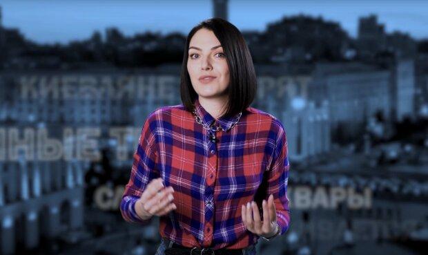 Екатерина Павлова, скриншот видео