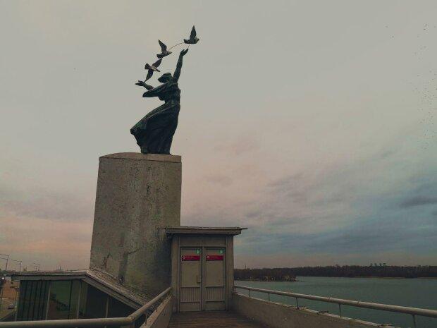 Погода в Україні, фото: Знай.ua