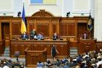 Верховная Рада без президента: Зеленский оставил депутатов без присмотра