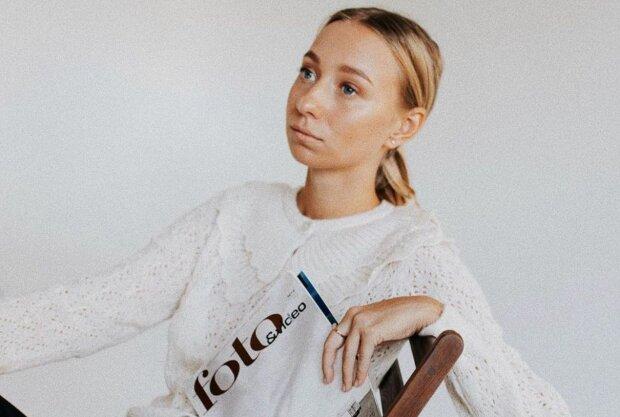 Екатерина Репьяхова, instagram.com/stories/repyahovakate
