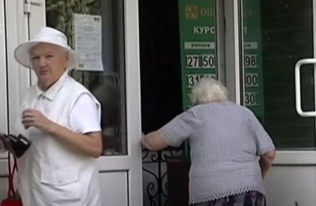 Пенсия, скриншот: YouTube