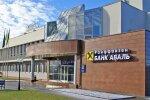 Банк, фото delo.ua