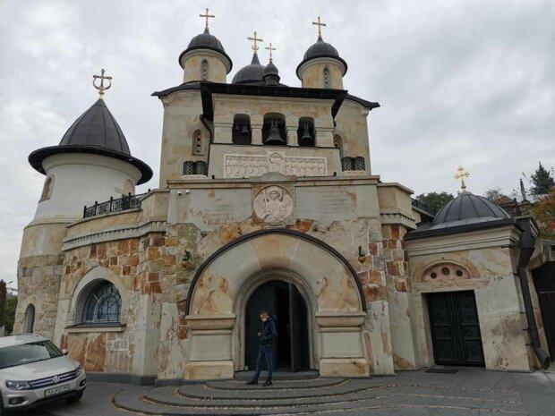 Монастырь в Киеве, фото: социальные сети