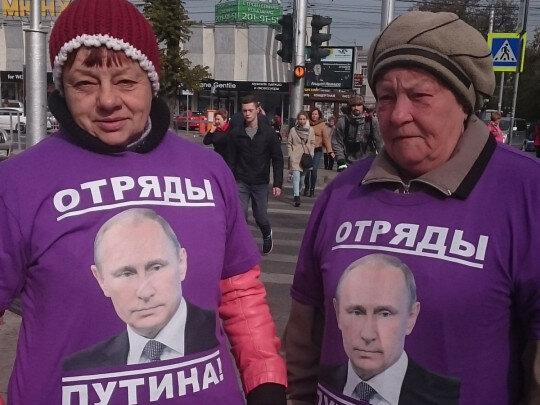 Пенсіонерки, фото - OLEJNIKOVA.