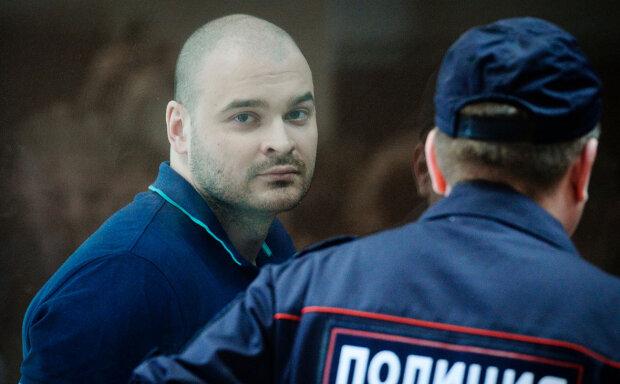 Максим Марцинкевич, фото из свободных источников