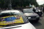 """Євробляхери на межі """"вибуху""""-  тисячі активістів домовляються про наймасштабнішу акцію в Урядовому кварталі"""