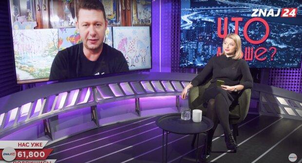 Михаил Чаплыга, скриншот видео