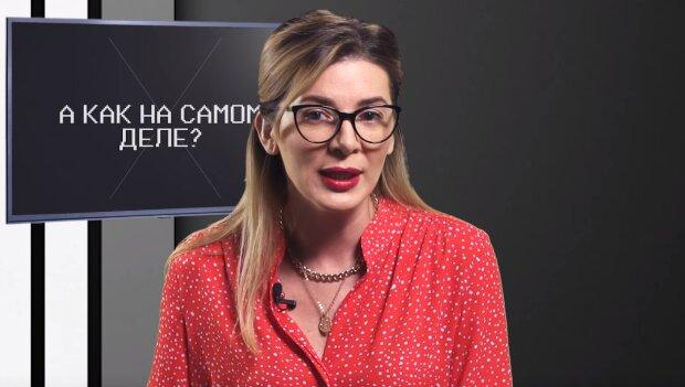 Мирослава Бобровська