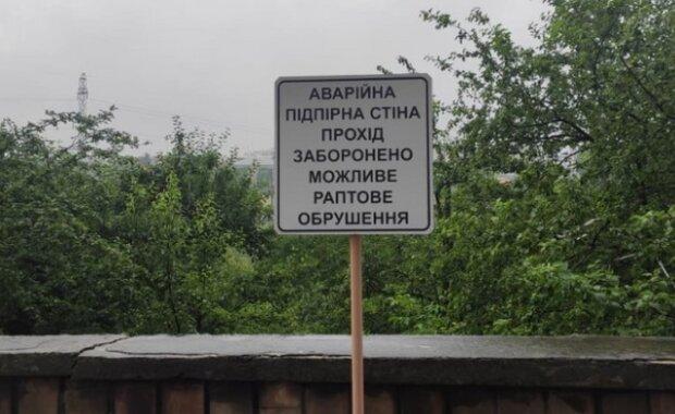 Фото: Суспильне. Львов