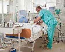 Інфекційне відділення