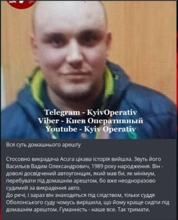 Пост Києва Оперативного в Telegram / скріншот
