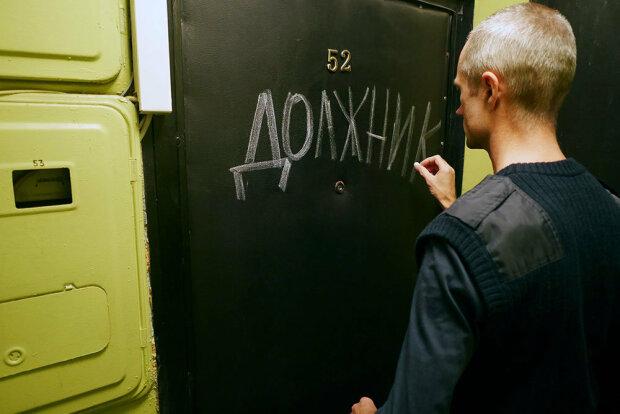 коллекторы, фото akmartis.ru