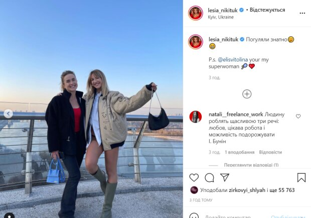 Леся Никитюк и Элина Свитолина, instagram.com/lesia_nikituk