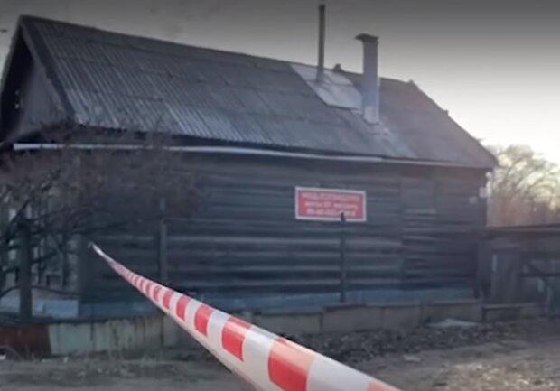 Место преступления, скриншот видео