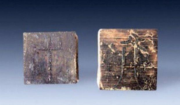 Гральну кость віком кілька тисячоліть знайшли в Китаї