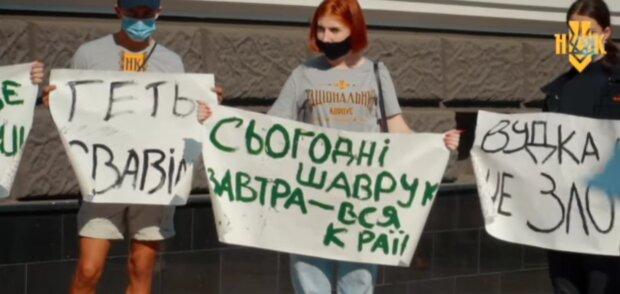 акція у підтримку Тихона Шаврука
