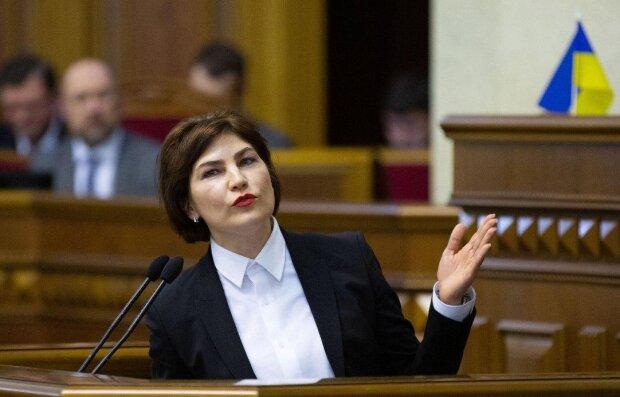 Ірина Венедіктова, фото:Уніан
