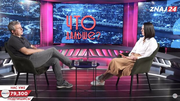 Это просто раздутые иллюзии, - Романенко о вступлении Украины в НАТО